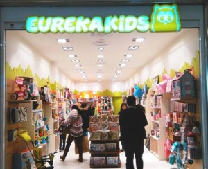 Eurekakids Santander
