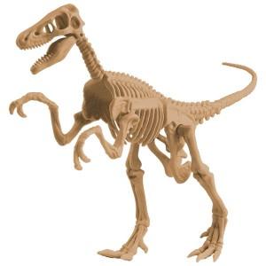 Velociraptor Eurekakids