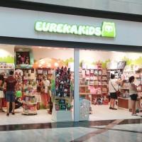 Eurekakids Cartagena