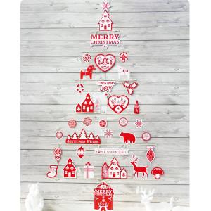 formas-cortadas-frases-navidad