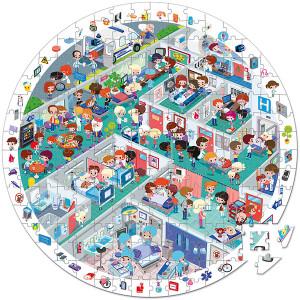puzzle-osservazione-208-pezzi-ospedale